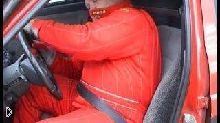 Смотреть онлайн Полный курс уроков по вождению