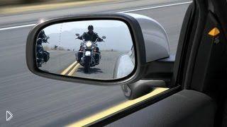 Смотреть онлайн Все о правильном положении автомобильных зеркал