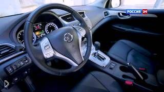 Смотреть онлайн Обзор Nissan Sentra