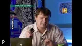 Эксперимент: воздействие курительной смеси на человека - Видео онлайн