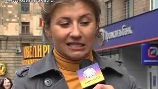 Смотреть онлайн Девушка под воздействием наркотиков дает интервью