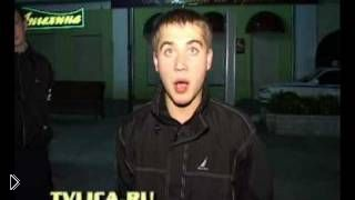 Задержанный молодой человек зовет маму на помощь - Видео онлайн