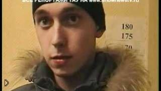 Смотреть онлайн Допрос молодого невменяемого наркомана