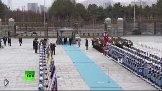 Торжественная встреча Путина в столице Турции - Видео онлайн