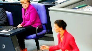 Смотреть онлайн Депутат Сара Вагенкнехт обвиняет Меркель в ее политике