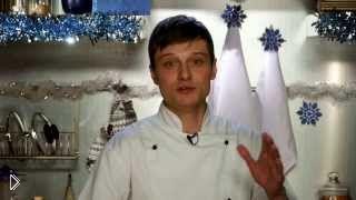Смотреть онлайн Новогодний рецепт тарталеток с грибами