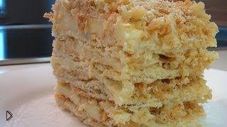 Смотреть онлайн Как приготовить слоеное пирожное с кремом