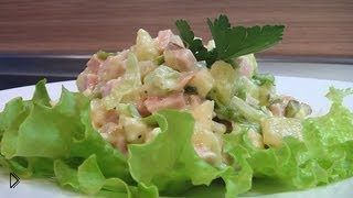 Вкусный салатик из ветчины - Видео онлайн