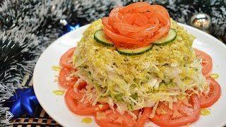 Смотреть онлайн Слоеный салат из овощей с оригинальной заправкой