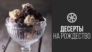 Готовим дома криспи из шоколада - Видео онлайн