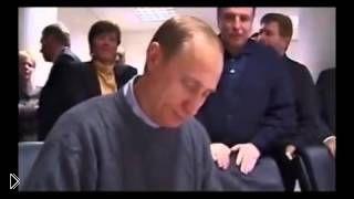 Смотреть онлайн Путин и его команда в ночь выборов 2000 года