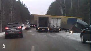 Смотреть онлайн Подборка: ДТП с участием неуправляемых грузовиков