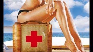 Смотреть онлайн Собираем аптечку в отпуск, аналоги лекарств