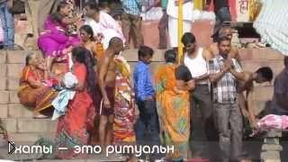 Настоящее дыхание городов Индии 2014 - Видео онлайн