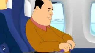 Инструкция по безопасности для самолетов - Видео онлайн