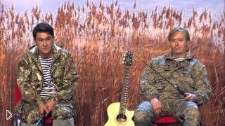 Смотреть онлайн Лучшее выступление Камызяков с Масляковым 2013 года