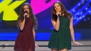 Команда КВН ДАЛС, музыкалка 2014 в Высшей Лиге - Видео онлайн