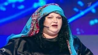 Смотреть онлайн Оля Картункова из КВН Пятигорск - лучшая гадалка