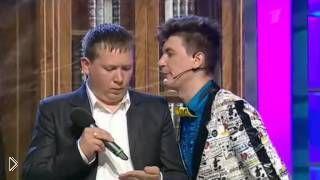 Смотреть онлайн КВН Гудков играет нового мэра города Чебоксары