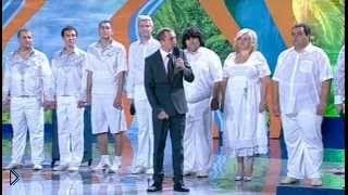 Смотреть онлайн Лучший номер летнего кубка КВН в Сочи 2012 год