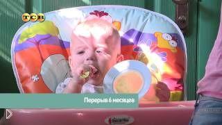 Смотреть онлайн Что нужно учитывать в питании ребенка аллергика