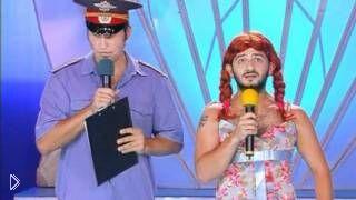 Смотреть онлайн Номер КВН про Гадю Петрович Хренову