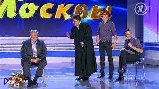 Смотреть онлайн Гусмана судят в суде команда КВН Камызяки