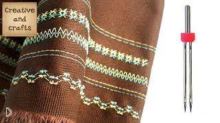 Смотреть онлайн Как пользоваться двойными иглами для швейных машин