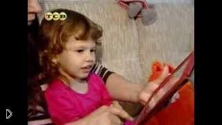 Смотреть онлайн Как отучить ребенка от сосания пальца