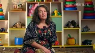 Смотреть онлайн Как правильно воспитывать ребенка до 1 года