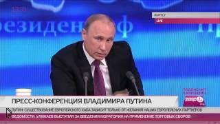 Смотреть онлайн Неудобный вопрос Владимиру Путину от Ксении Собчак