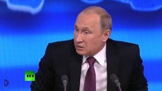 Вопрос Путину уровень жизни элиты и зарплаты Сечина - Видео онлайн