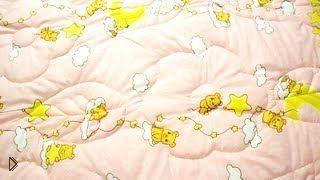 Смотреть онлайн Как сшить детское одеяло своими руками