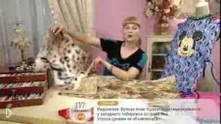 Мастер класс  как сшить чехол матрасик на санки - Видео онлайн