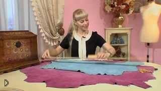 Смотреть онлайн Как сшить женскую сумку из ткани в домашних условиях