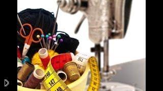 Смотреть онлайн Как научится правильно шить одежду самостоятельно