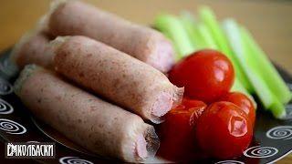 Смотреть онлайн Как делать домашние сосиски или сардельки