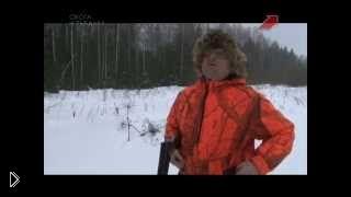 Смотреть онлайн Загонная зимняя охота на лося и кабана урок