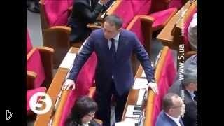 Смотреть онлайн Депутат Верховной Рады Украины под наркотиками