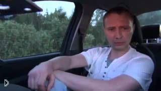 Смотреть онлайн ГИБДД задержали водителя, который остановил Армагеддон