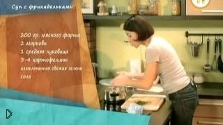 Что приготовить на обед ребенку: 3 полезных рецепта - Видео онлайн