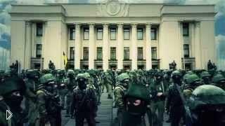 Смотреть онлайн Что произойдет, если Россия решится на войну с Украиной