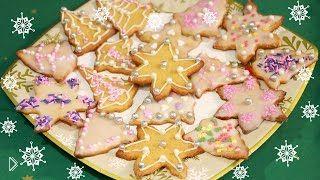 Смотреть онлайн Рецепт Рождественского имбирного печенья в формочках