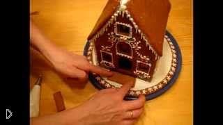 Делаем Рождественский пряничный домик своими руками - Видео онлайн