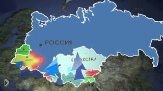 Смотреть онлайн Евразийский Экономический Союз и его перспективы