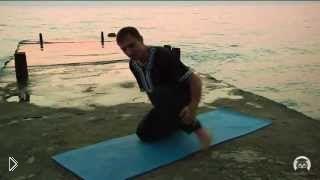Смотреть онлайн Упражнение йоги для больных коленных суставов