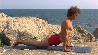 Смотреть онлайн Комплекс йоги Сурья Намаскара для начинающих
