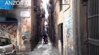 Смотреть онлайн Прогулка по улицам и достопримечательностям Неаполя
