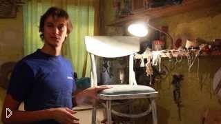 Смотреть онлайн Реставрация деревянного стула в домашних условиях