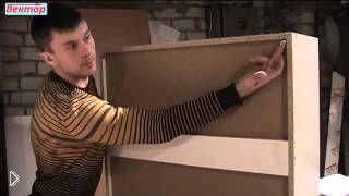 Смотреть онлайн Как ровно повесить навесной шкаф на стену